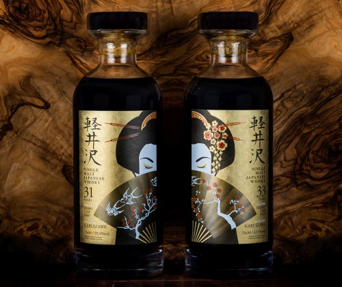 2017 A pair of Karuizawa Golden Geisha releases start a new era of rare Japanese whisky