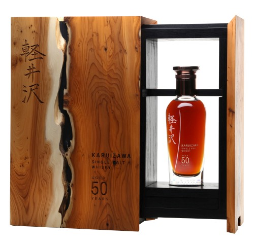 2018 Special Karuizawa created for charity auction to combat plastic pollution