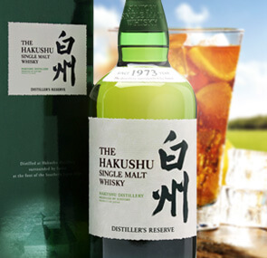 Hakushu Whisky in a Highball