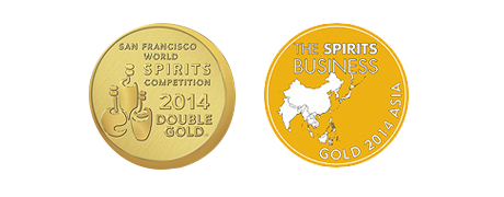 Glengoyne 18 awards medals