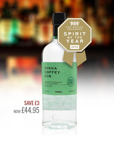 The Best 20th Wedding Anniversary Gifts Finder Com >> The Whisky Exchange : Buy Whisky and Fine Spirits Online
