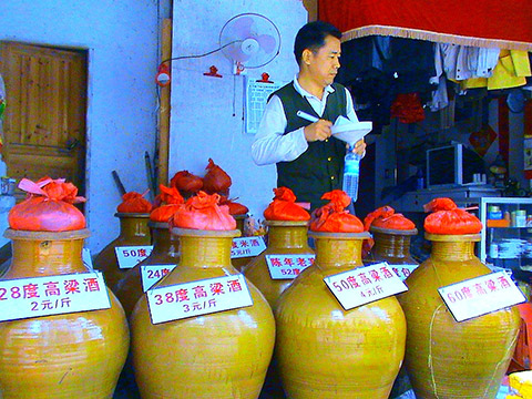 Baijiu, meaning 'clear spirit', is made with wheat or glutinous rice