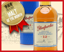 Malt of the Month - Glenfarclas 12